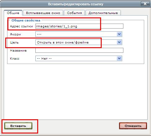 Как сделать чтобы фотография увеличивалась в html